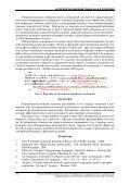 акторное расширение языка java в среде mps - Кафедра ... - Page 5