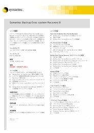 Symantec Backup Exec system Recovery 8 - Eval.veritas.com