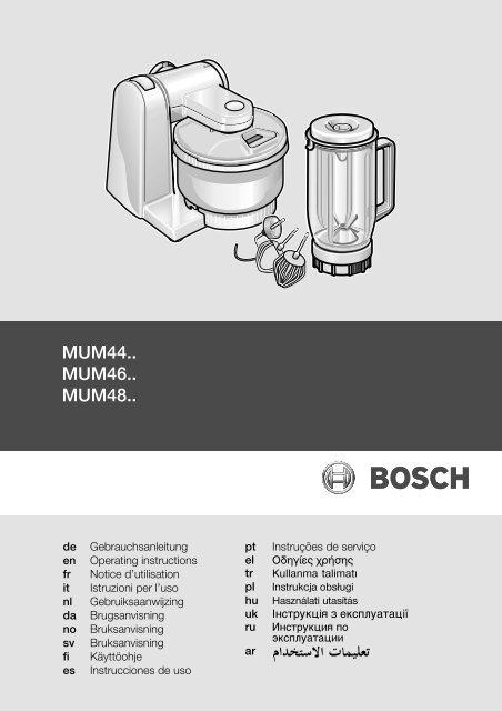 Manual - EEL AB