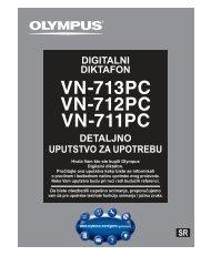 detaljno uputstvo za upotrebu digitalni diktafon - Olympus