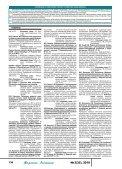 3(35) сентябрь 2 0 1 0 №3(35) сентябрь 2 0 1 0 - Page 7