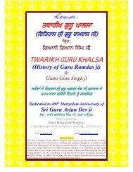 Twarikh Guru Khalsa by Giani Gian Singh