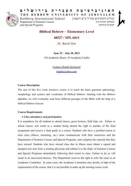 Syllabus Elementary Biblical Hebrew 2013 - Rothberg International