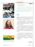 大力发展自由/开源软件 - 开源黄页 - Page 5