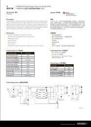 器IC TI TPS92075 Hybrid Power Factor Controller (PFC) 德州仪器 ...