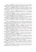 Curriculum Vitae - Научная биоакустическая группа Ильи и Елены ... - Page 3