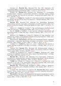 Curriculum Vitae - Научная биоакустическая группа Ильи и Елены ... - Page 4