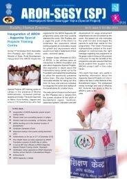 SGSY - October to December 2012 - Aroh Foundation