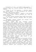 #as-353-329-2010 26 oqtomberi 26 oqtomberi, 2010w. Tbilisi ... - Page 2