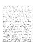 #as-353-329-2010 26 oqtomberi 26 oqtomberi, 2010w. Tbilisi ... - Page 3