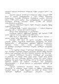 #as-353-329-2010 26 oqtomberi 26 oqtomberi, 2010w. Tbilisi ... - Page 4