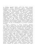 #as-353-329-2010 26 oqtomberi 26 oqtomberi, 2010w. Tbilisi ... - Page 5