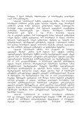 #as-353-329-2010 26 oqtomberi 26 oqtomberi, 2010w. Tbilisi ... - Page 6