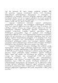 #as-353-329-2010 26 oqtomberi 26 oqtomberi, 2010w. Tbilisi ... - Page 7