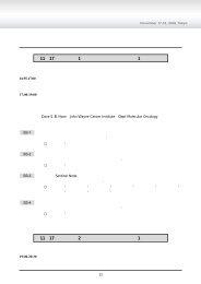 プログラム - 株式会社コングレ