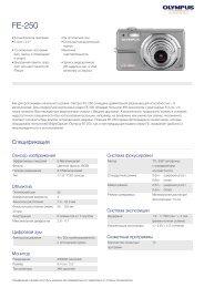 FE-250, Olympus, Compact Cameras