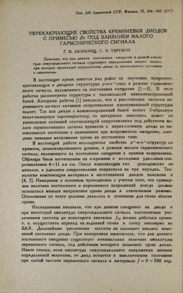 Page 1 Page 2 Page 3 Page 4 Page 5 Page 6 Ilepexnmaiomne ...