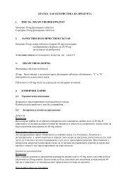 1. име на лекарствения продукт - Lundbeck