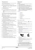 OPERATION MANUAL - Page 6