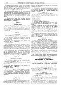 ΠΔ 185/84 (ΦΕΚ Α, 61) - Page 4