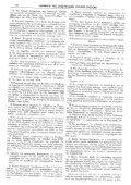 ΠΔ 185/84 (ΦΕΚ Α, 61) - Page 6
