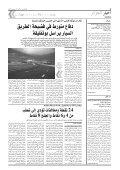 Rƒ«f - Page 4
