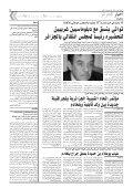Rƒ«f - Page 5