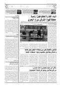 Rƒ«f - Page 7