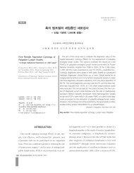 촉지 림프절의 세침흡인 세포검사 - The Korean Journal of Pathology