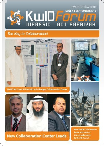 Download The Kuwait Integrated Digital Field Bulletin Nº14 - KwIDF