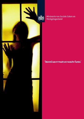 Prostitutie en uitbuiting thais - Inspectie SZW