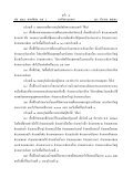 view กระบี่ - Page 2