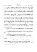 view กระบี่ - Page 3