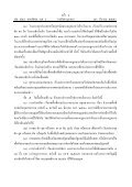 view กระบี่ - Page 4