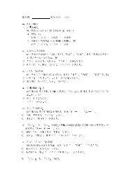 第5課休みの日(2)