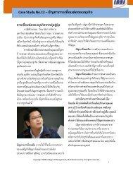 Read More - Mahidol University