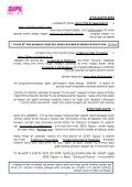 1 - SIPL - הטכניון - Page 6