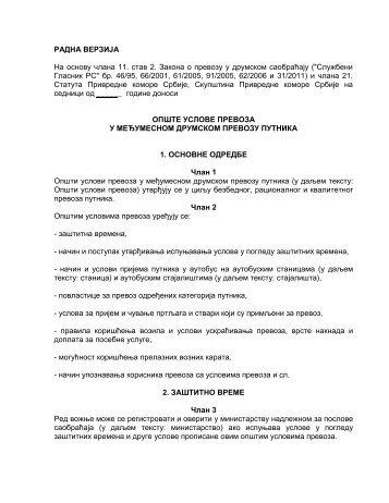 РАДНА ВЕРЗИЈА На основу члана 11. став 2. Закона о превозу у ...