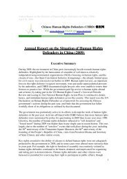 Annual Report on the Situation of Human Rights Defenders in China ...