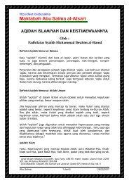 Syaikh Muhammad Ibrahim Al Hamd.pdf
