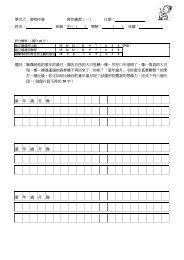 單元六借物抒情寫作練習(一)