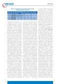 Скачать статью в формате pdf - Page 5
