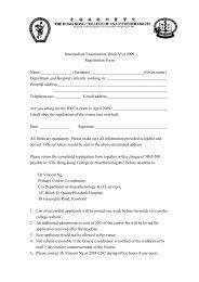 Intermediate Examination Mock Viva 2009 Registration Form Name ...
