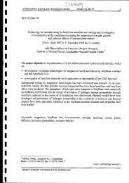 Page 1 Page 2 Page 3 Page 4 Page 5 штвнмтющь 501110011 Ат ...
