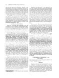 Mem Inst Oswaldo Cruz, Rio de Janeiro, Vol. 97(5): 731 ... - SciELO - Page 2