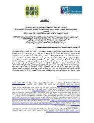 ا ب I- - The Advocates for Human Rights
