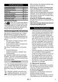 Инструкции - Wehkamp.nl - Page 5