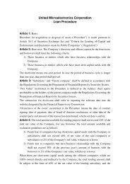 United Microelectronics Corporation Loan Procedure - UMC