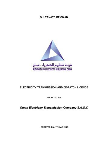 Oman Electricity Transmission Company S.A.O.C - Authority for ...