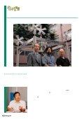 全ファイル (1334KB) - 株式会社 日立産機システム - Page 2